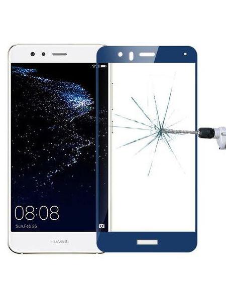Folie Fullscreen 2.5D din sticla securizata pentru Huawei P10 Lite BLUE