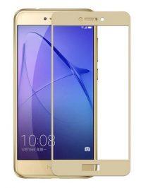 Folie Fullscreen 2.5D din sticla securizata pentru Huawei P9 Lite 2017 (P8 Lite 2017) GOLD