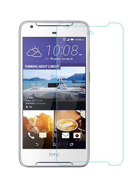 Folie din sticla securizata pentru HTC Desire 628