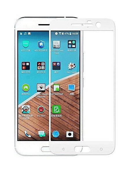 Folie Fullscreen 2.5D din sticla securizata pentru HTC 10 ALB