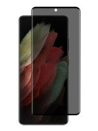 Folie PRIVACY curbată 3D din sticlă securizată pentru Samsung Galaxy S21 Ultra 5G